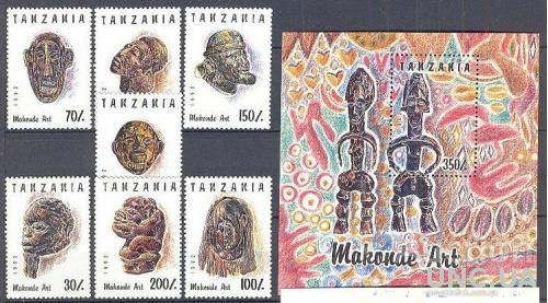 Танзания 1992 маски этнос костюмы религия ремесло ** о