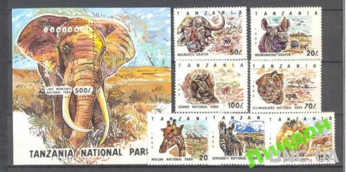 Танзания 1993 фауна Африки слон зебра лев жираф ** о