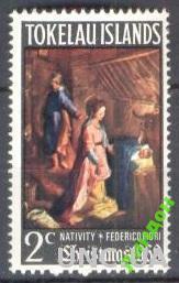 Токелау 1969 Рождество живопись религия колонии ** ом