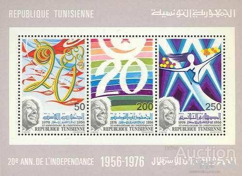 Тунис 1976 20 лет Независимость президент люди блок ** м