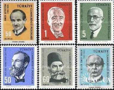 Турция 1964-1966 люди наука история география философия проза армия живопись ** о