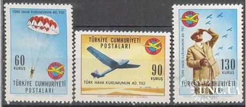 Турция 1965 гражданская авиация самолеты парашюты ** о