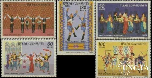 Турция 1969 этнос костюмы танцы музыка узоры свечи огонь ** о