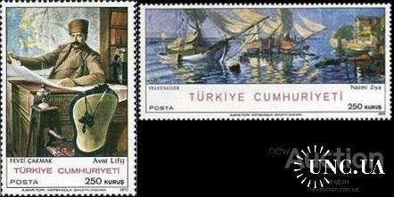 Турция 1970 живопись люди война униформа карта телефон флот корабли парусники рыбалка ** о