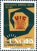 Турция 1972 Международный Союз железнодорожников ж/д паровозы ** о