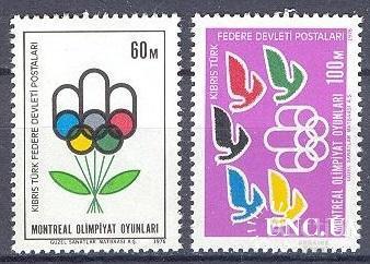 Турецкий Кипр 1976 спорт олимпиада птицы ** о