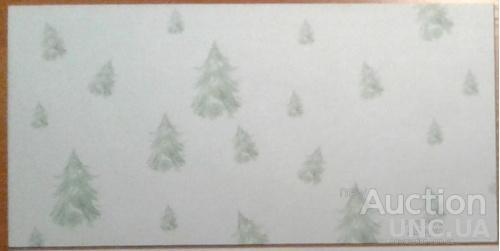 Украина НМК 2001 евростандарт Рождество зима деревья м