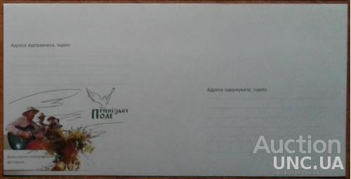 Украина НМК 2010 евростандарт Миколайчук люди музыка м