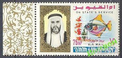 Ум аль Кувейн 1967 рыбы морская фауна ** о