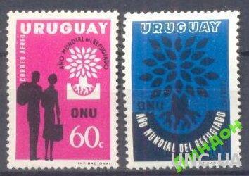 Уругвай 1960 Год беженцев деревья флора ** о