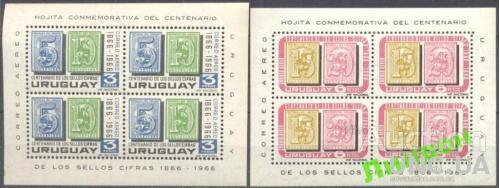 Уругвай 1967 марка на марке **