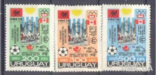 Уругвай 1974 спорт футбол олимпиада ВПС почта кони ** о