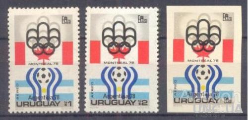Уругвай 1975 спорт футбол ЧМ зуб + без/зуб 3 марки ** о