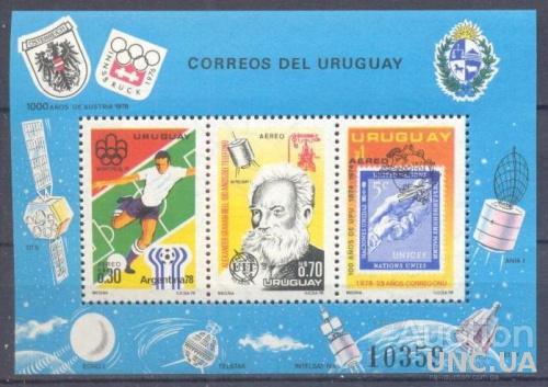 Уругвай 1976 связь спорт футбол ФИФА олимпиада ВПС почта космос Белл люди телефон блок герб ** о