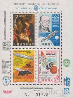 Уругвай 1977 почта спорт ЧМ футбол живопись Рождество космос люди авиация самолеты дирижабли ** о