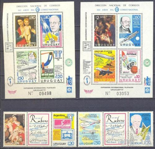 Уругвай 1977 спорт олимпиада футбол космос авиация дирижабли живопись Рубенс марка 2бл+сцепки ** о