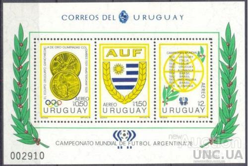 Уругвай 1978 спорт футбол ФИФА олимпиада медали блок герб ** о