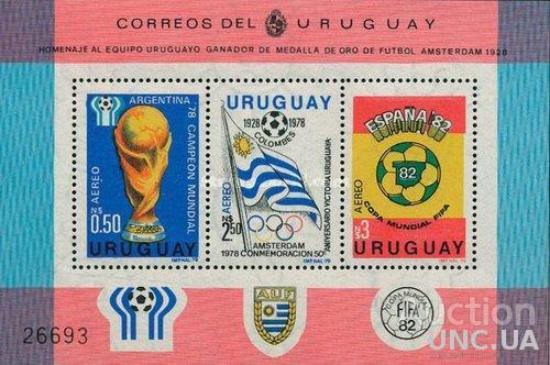 Уругвай 1979 авиапочта спорт футбол ЧМ блок ** о