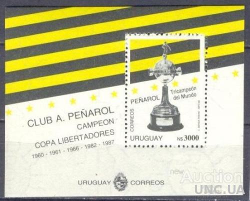Уругвай 1992 спорт футбол ** о