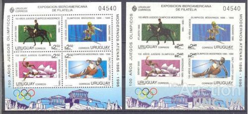 Уругвай 1996 спорт олимпиада кони лыжи блок зуб + без/зуб (?) ** о