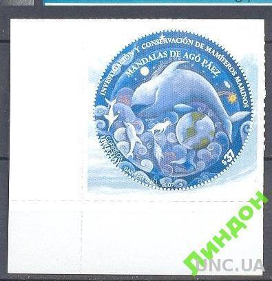 Уругвай 2007 морская фауна киты дельфины **