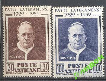 Ватикан 1959 Папа религия **