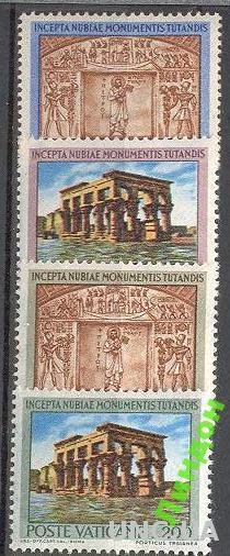 Ватикан 1964 архитектура Египет религия ** о