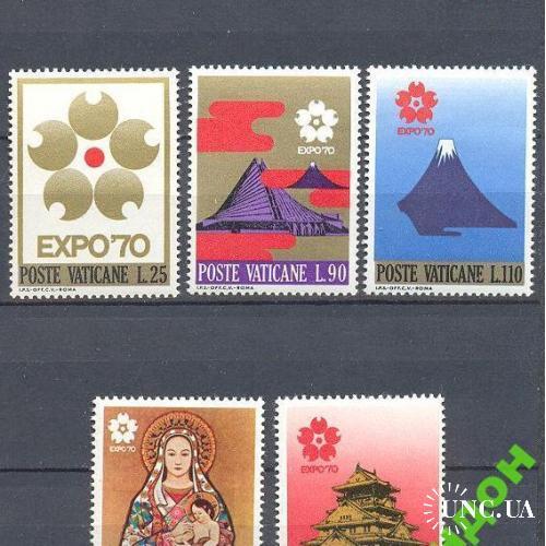 Ватикан 1970 Япония архитектура Рождество живопись религия филвыставка горы **