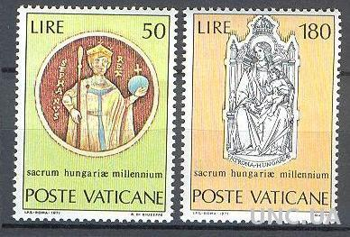 Ватикан 1971 живопись Св Иштван Венгрия религия **