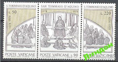 Ватикан 1974 Фома Аквинский люди религия ** о