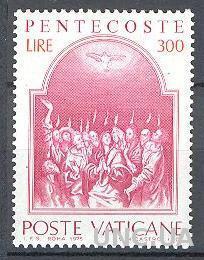 Ватикан 1975 Благовещение праздник религия **