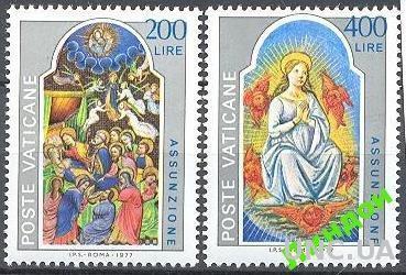 Ватикан 1977 живопись Рождество ** о