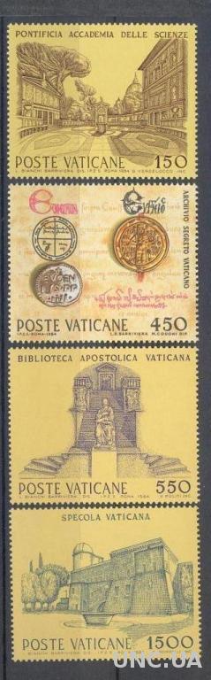 Ватикан 1984 архитектура замки монеты религия **