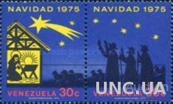 Венесуэла 1975 Рождество религия живопись ** м