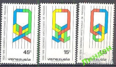 Венесуэла 1976 конгресс Лат-Ам стран **