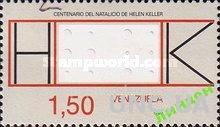 Венесуэла 1981 Х. Келлер люди дети медицина ** о