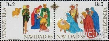 Венесуэла 1985 Рождество религия живопись ** м