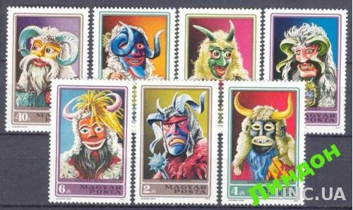 Венгрия 1973 маски костюмы этнос традиции ** о