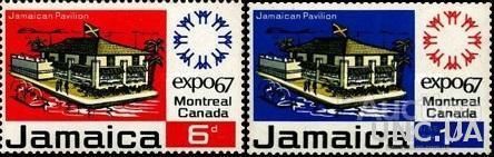 Ямайка 1966 выставка ЭКСПО архитектура колонии ** о