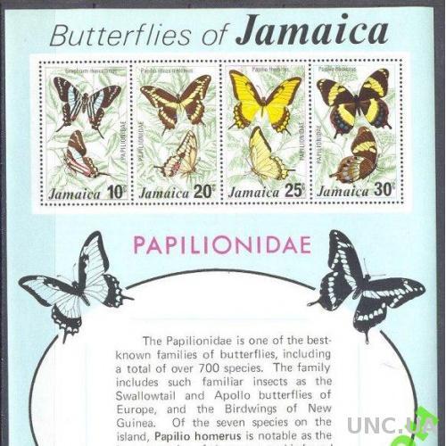 Ямайка 1975 фауна бабочки ** о