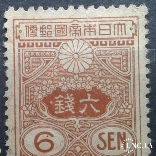 Япония 1919 стандарт 6 sen (*) о