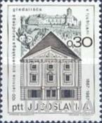 Югославия 1967 нац. театр архитектура \ ** о