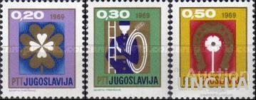 Югославия 1968 Рождество С Новым годом! клевер удача подкова кони профессии трубочист ** о