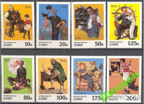 Заир 1981 живопись флот скауты музыка почта ** о