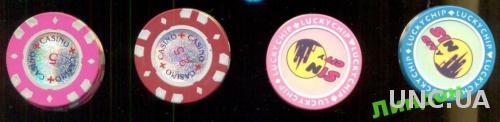 Жетоны фишки игральные казино