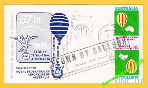 1974 Австралия Сцепка Тет-Беш ПП СГ Баллон.почта 1