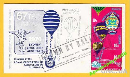 1974 Австралия Сцепка Тет-Беш ПП СГ Баллон.почта 2