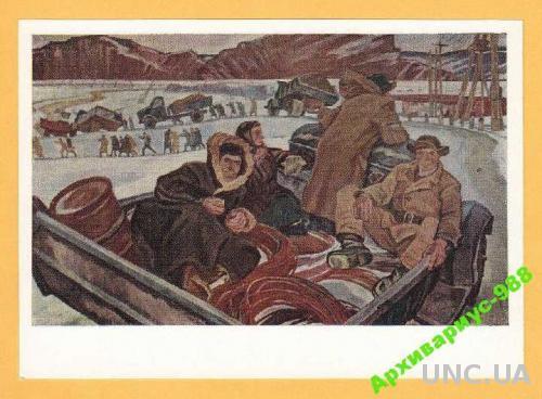 1974 ЖИВОПИСЬ Авто ГАЗ Нефть КАЗАХСТАН НИКОНОВ №1