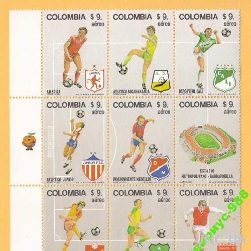 1982 КОЛУМБИЯ Спорт ФУТБОЛ БЛОК 9м ЛИСТ MNH**