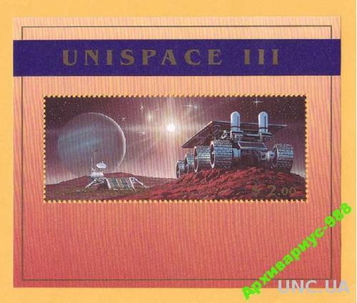 КОСМОС 1999 ООН Спутник Небо Астрономия БЛОК MNH**